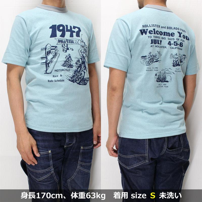 フリーホイーラーズ ライトウェイトTシャツ 【1947 レーサー&ラリー <スカイブルー x セメントグレー>】 Freewheelers T-shirts 【1947 RACER & RALLY <SKY BLUE x CEMENT GRAY>】