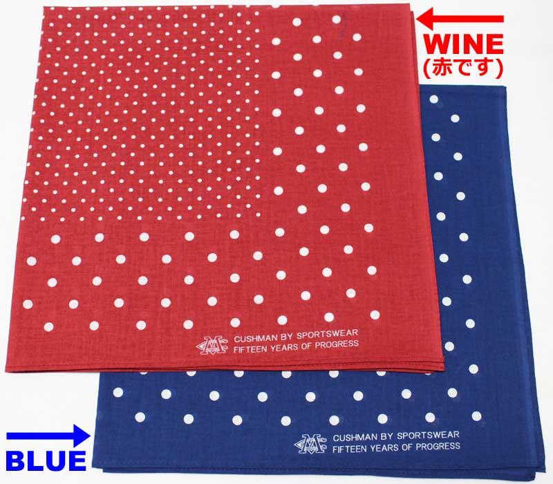 クッシュマン 【#29139 ポルカドットバンダナ <ブルー> <ワイン (赤)>】 CUSHMAN 【#29139 POLKADOT BANDANA <BLUE> <WINE (RED)>】