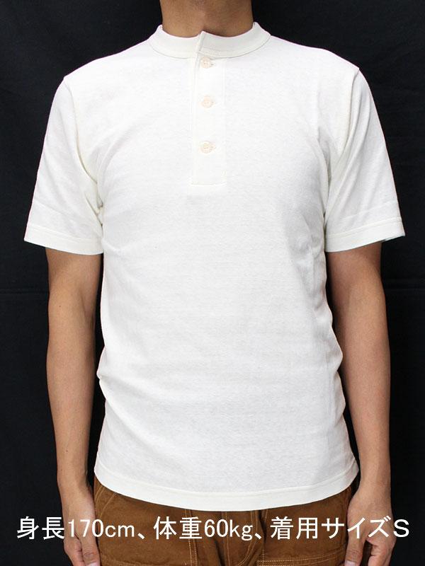 フリーホイーラーズ 【1960's スタイル ヘンリーネック ショートスリーブシャツ <オフホワイト>】 FREEWHEELERS 【1960's STYLE HENLEY NECKED SHORT SLEEVE SHIRT <OFF-WHITE>】