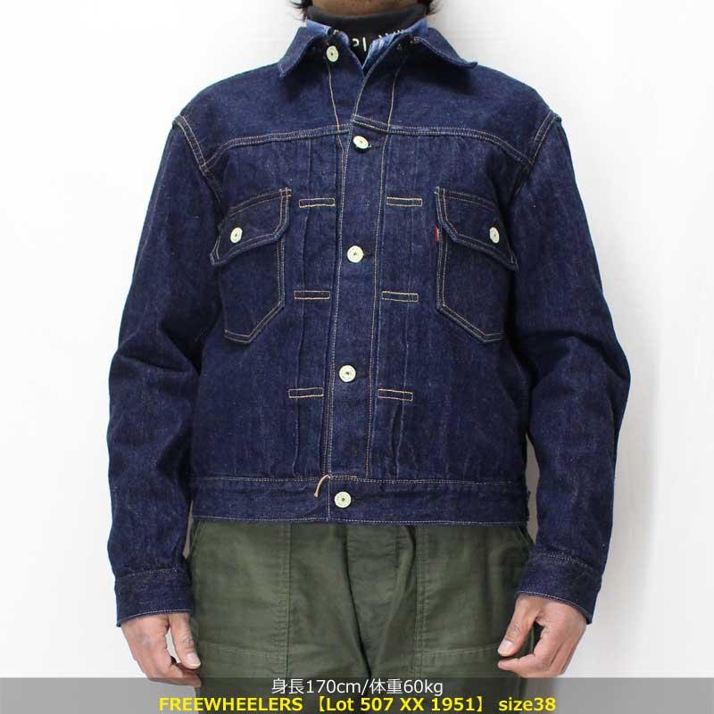 フリーホイーラーズ 【Lot 507XX 1951 モデル <14オンスデニム>】 FREEWHEELERS 【Lot 507 XX 1951 MODEL (2nd Generation Denim Jacket)<14oz INDIGO DENIM>】