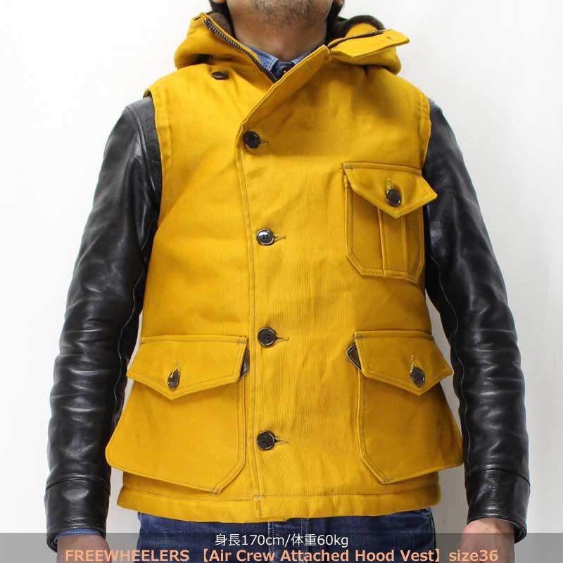 フリーホイーラーズ 【エアクルーアタッチドフードベスト <ダークゴールド>】 FREEWHEELERS ULTIMATE HEAVY WINTER CLOTHING 【Air Crew Attached Hood Vest <DARK GOLD>】