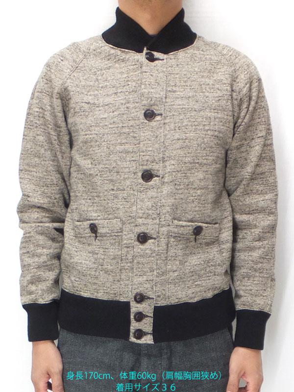 ブラックサイン 【bsfc-13904B プリンストン・アスレチック・ジャケット <ハイエナ・ブラウン>】 BLACK SIGN 【Princeton Athletic Jacket ¥26,250 (bsfc-13904B) Hyena Brown】