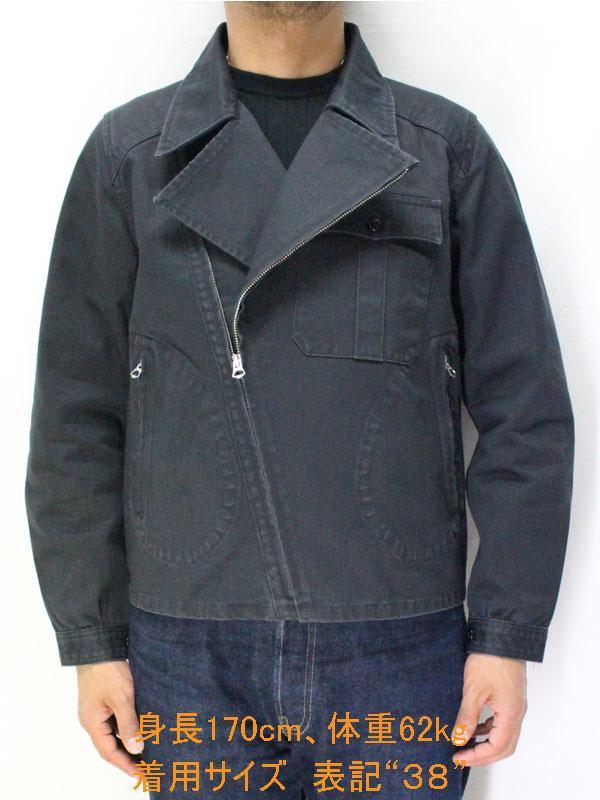 ブラックサイン 【bssj14407B ナロー・ヘリンボーン・シビリアン・スポーツジャケット <ブラック>】 BLACK SIGN 【bssj14407B Narrow Herringbone Civilian Sport Jacket <Black>】