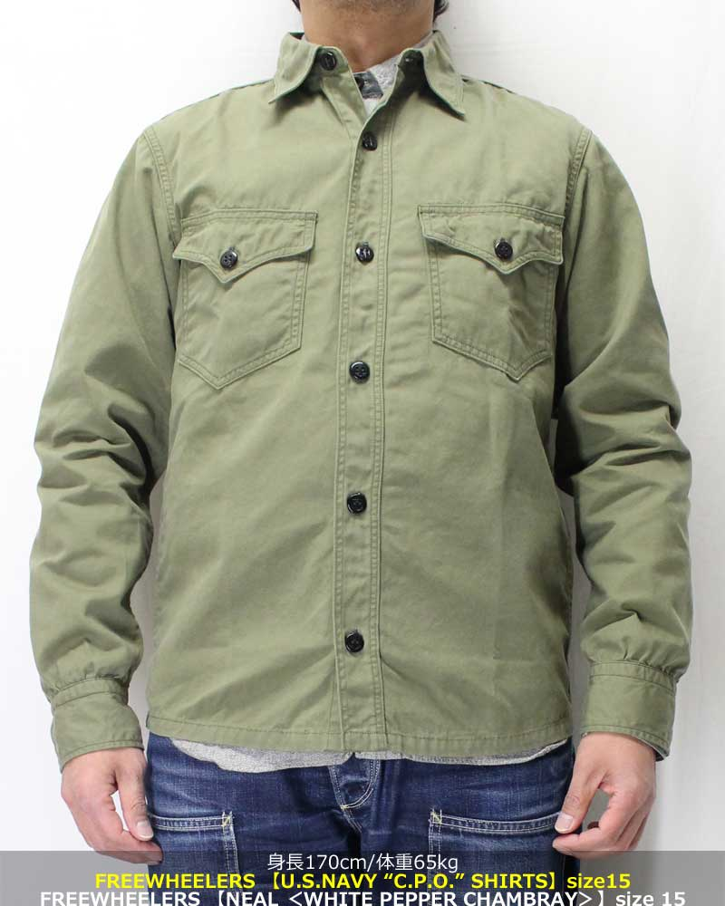 "フリーホイーラーズ 【US NAVY ""CPO"" シャツ <ライトオリーブ> ウェザーパラフィン】 FREEWHEELERS 【U.S. NAVY ""C.P.O."" SHIRTS <LIGHT OLIVE> Weather Paraffin】"