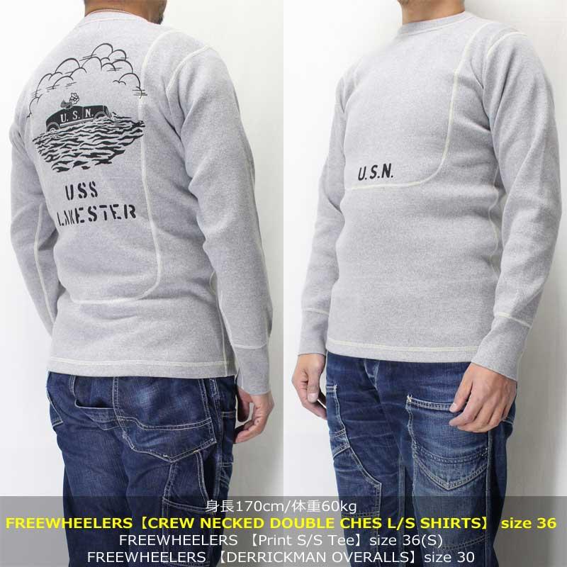 """フリーホイーラーズ 【クルーネックダブルチェストロングスリーブシャツ <ミックスグレー> カスタム】 FREEWHEELERS 【CREW NECKED DOUBLE CHES L/S SHIRTS """"USS LAKESTER"""" <MIX GRAY>】"""