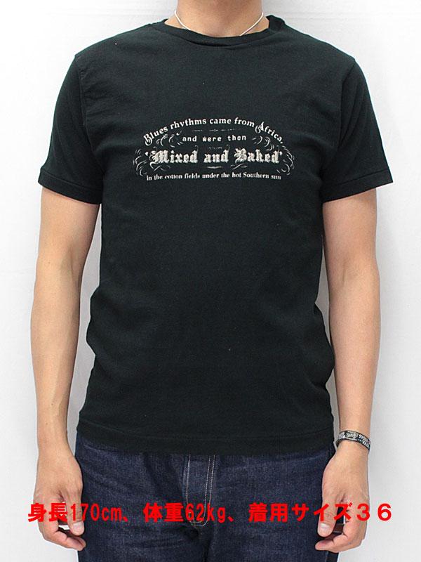 ブラックサイン プリントTシャツ bssn-14308B 【ミックスド&ベイクド <ブラック x ワバッシュアイボリー>】 BLACK SIGN T-shirts bssn-14308B 【Mixed and Baked <BLACK x IVORY>】