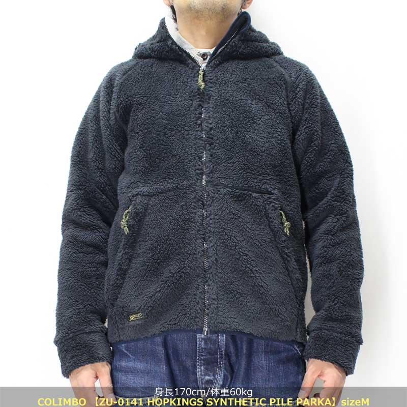 コリンボ 【ZU-0141 ホプキンスシンサティックパイルパーカ <ダークグレー>】 COLIMBO 【ZU-0141 HOPKINGS SYNTHETIC PILE PARKA <DARK GRAY>】 フリースパーカ