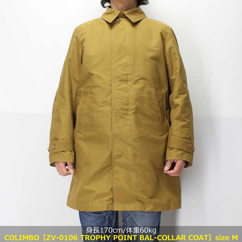 コリンボ 【ZV-0106 トロフィーポイント バルカラーコート <キャメル>】 COLIMBO 【ZV-0106 TROPHY POINT BAL-COLLAR COAT <CAMEL>】